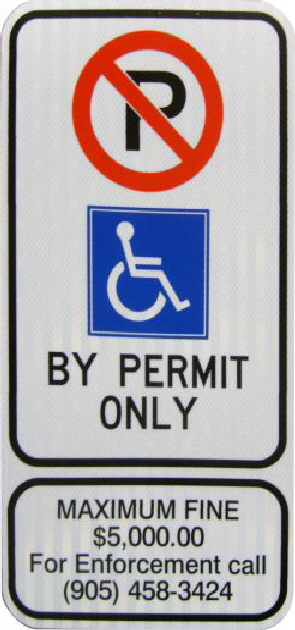 2RHBR1 Brampton By Permit Only Handicap Aluminum Parking Sign